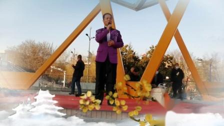 歌曲《北方的雪》;三门峡湖滨区歌迷