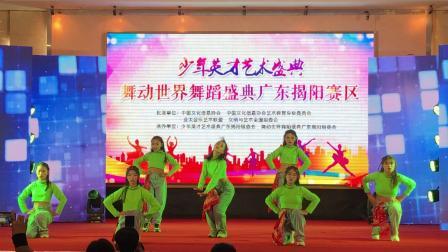 揭阳红燕子艺术培训中心金奖代表 🎉爵士舞《wannabe》🎉