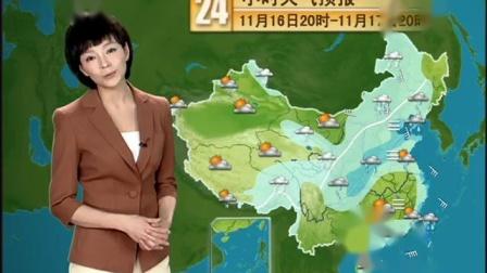 《晚间天气预报》20111116