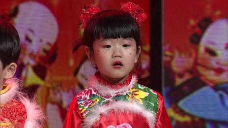 2021年第九届吉林省少儿春晚+巧嘴儿语言口才培训中心+《欢天喜地拜大年》