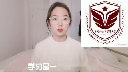 广昌一中2021届高考加油——来自学长学姐的一封信