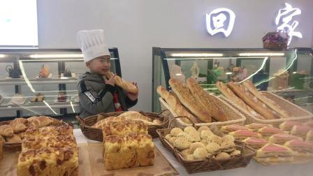 杭州港焙西点青岛烘焙培训-青岛有名的烘焙培训学校