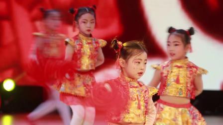 2020银河之星全国少儿舞蹈展演 单位:府谷县雅悦艺术教育 节目:《红红的中国结》