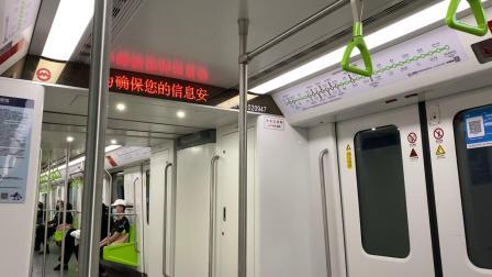 2号线-绿灯侠02094#华夏东路-远东大道