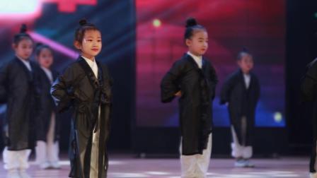 2020银河之星全国少儿舞蹈展演 单位:绥德县许安妮艺术培训学校 节目:《小道童》
