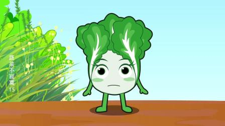 蔬菜不寂寞 第15季 第5集 可疑的短信