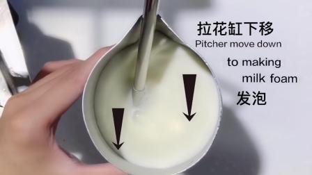 完美咖啡拉花第一步——怎么打好奶泡
