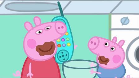 猪妈妈为猪爸爸准备巧克力生日蛋糕,乔治佩奇来帮忙
