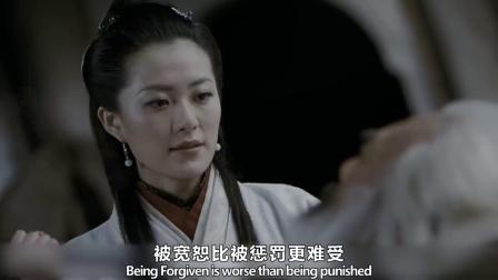 《倭寇的踪迹》這才是應該流傳下來的名刀,擊敗武林四大世家,血洗京城!