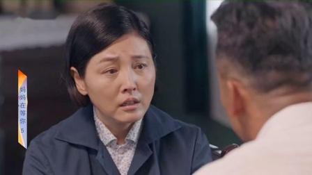妈妈在等你5粤语版