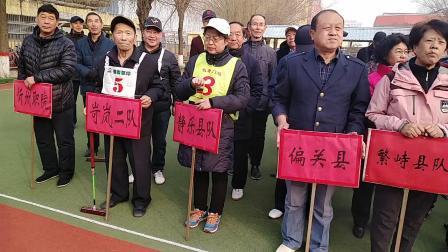 忻州市2021年三八门球邀请赛开幕式