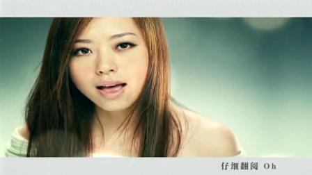 张靓颖王力宏《另一个天堂》 MV