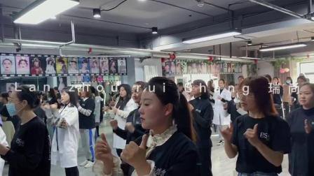 兰州瑞尚职业培训学校