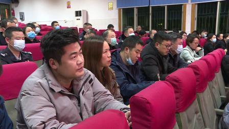 南县政法队伍教育整顿第一轮理论培训班开班