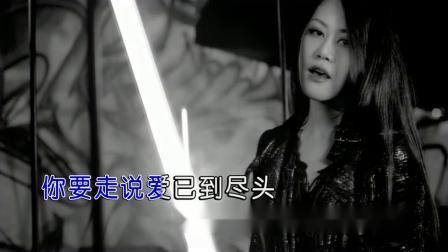 梦然《爱到尽头也无悔》MTV-国语KTV完整版