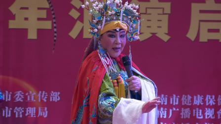 京剧杨门女将选段《巡营》大观园社区睦和苑京剧团