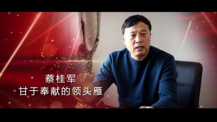 喀左县最美退役军人宣传片