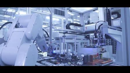 中国高质量发展研究院宣传片