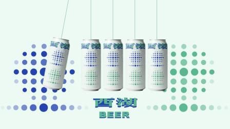 啤酒  普通版本 中国包装创意设计大赛参赛作品
