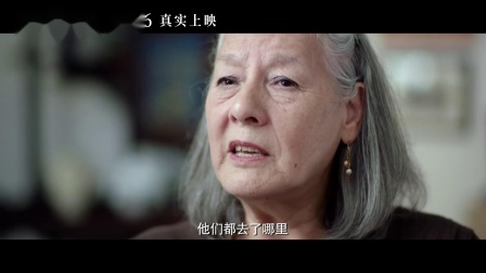 纪录片《六人:泰坦尼克号上的中国幸存者》定档预告