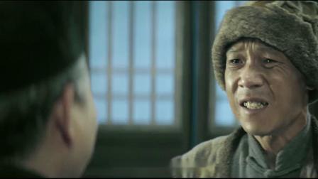 兴安岭猎人传说:你见过吃尿苔的马猴吗?