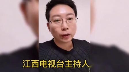 【冒险王】江西电视台经典传奇主持人#焕之#王相军