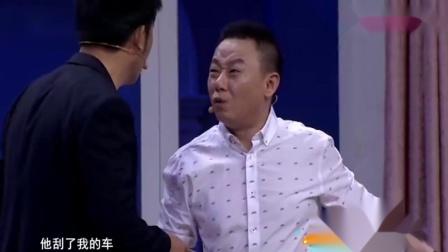 小品《到底啥样人》,孙涛实力坑妹婿邵峰,邵峰被卖了还不自知