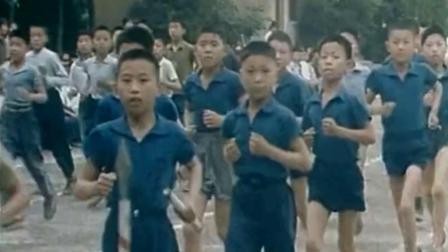 1971年沈河区中小学田径运动会_mp4