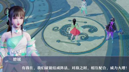 《梦幻新诛仙》碧瑶还原度有多高?气质外形跟原著一模一样