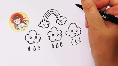 卡通手绘儿童简笔画 云朵-超清720P