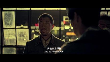 电影《八佰》-歌曲苏州河MV
