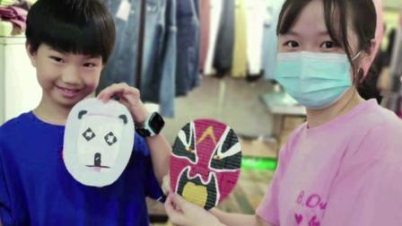 湖北乡村小学艺体课程现状及教学模式的报告-----弘扬中华优秀传统文化,以美育人