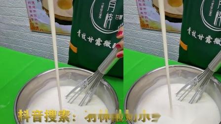 津市市手工网红奶豆腐