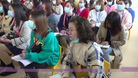 南江县集州幼儿园成功举办学前教育艺术领域课程研讨活动
