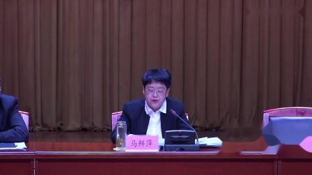 西安高新区召开加快科技创新推动高质量发展工作会议