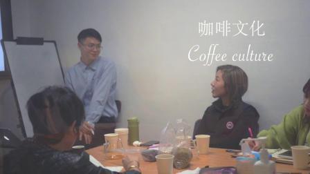 广州咖啡培训|0基础到咖啡开店