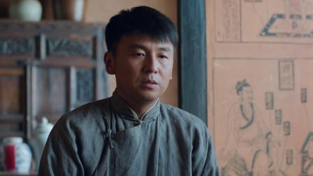《白鹿原》:鹿兆海战场性命攸关 黑娃田小娥再相逢