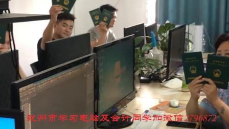 钦州英才电脑教育学校,钦州计算机培训学校,钦州市英才电脑培训