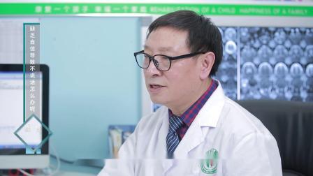 南京语言矫正培训机构-南京天佑康复医院