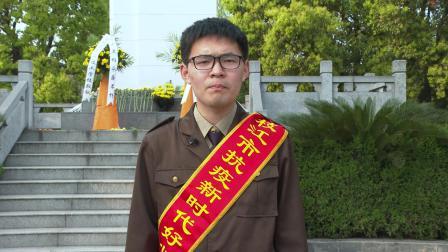 宜昌市新时代好少年黄正阳发出倡议