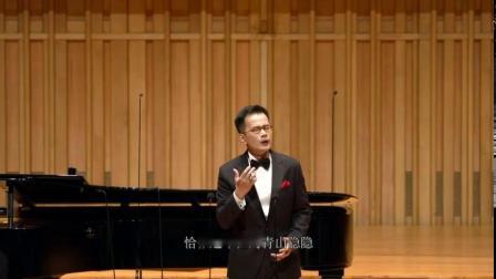 《红豆词》-演唱:石倚洁(2020年,石倚洁 陈萨 中国艺术歌曲专场音乐会)