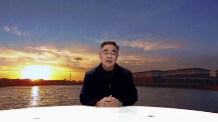 见证伟大的抗疫精神——中国同心战疫纪实影像晚会 张伯礼院士寄语