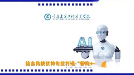 人工智能技术应用0330