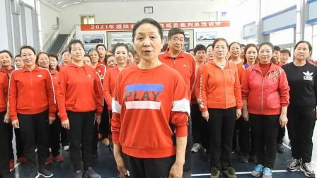 祝贺濮阳市广场舞协会教练员裁判员培训班圆满结束