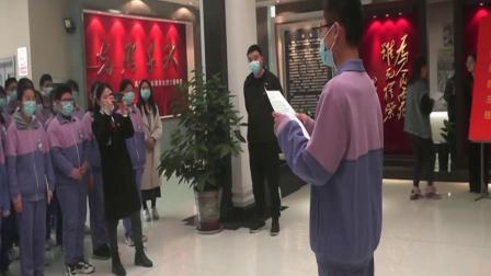 禹城实验中学师生2021清明参观禹城革命纪念馆(配乐版)