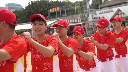 【万舞拓展】2021年杭州嗨象网络科技服务有限公司棒球主题团队拓展活动