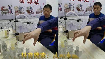 崇州市精油灌装机 自动精油灌装机 精油灌装设备