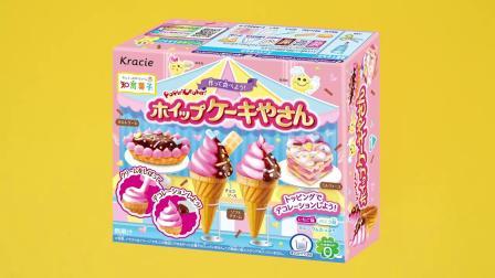 日本食玩巧克力草莓冰淇淋