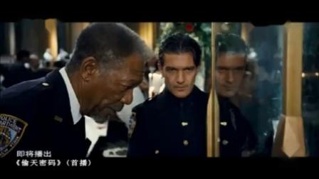 亲密如贼(2009)