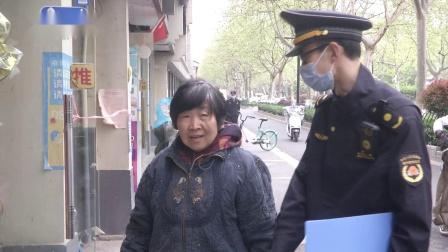 南京建邺区局倡导绿色祭扫